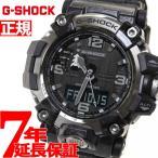 Gショック マッドマスター G-SHOCK MUDMASTER 腕時計 メンズ GWG-2000-1A1JF ジーショック