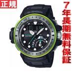 ショッピングShock ポイント最大21倍! Gショック ガルフマスター G-SHOCK GULFMASTER 腕時計 メンズ GWN-Q1000MB-1AJF