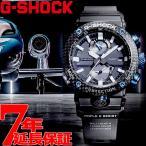 先着!最大4000円OFFクーポン&ポイント最大21倍! Gショック G-SHOCK 電波 ソーラー アナログ 腕時計 グラビティマスター GWR-B1000-1A1JF ジーショックの画像