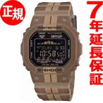 本日ポイント最大16倍! Gショック G-SHOCK 電波 ソーラー 腕時計 メンズ GWX-5600WB-5JF カシオ