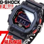 ショッピングShock ポイント最大12倍! Gショック G-SHOCK 電波 ソーラー 腕時計 電波時計 GXW-56-1AJF ジーショック