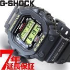 ショッピングShock 本日ポイント最大21倍!21日23時59分まで! Gショック G-SHOCK 電波 ソーラー 腕時計 電波時計 GXW-56-1BJF ジーショック
