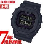 本日ポイント最大20倍! Gショック G-SHOCK 電波ソーラー 腕時計 メンズ 黒 ブラック GXW-56BB-1JF ジーショック