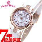 ショッピングハート 本日ポイント最大25倍! エンジェルハート 腕時計 レディース HP22P-WH