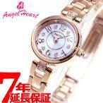 ショッピングハート 本日ポイント最大25倍! エンジェルハート 腕時計 レディース HP22PG