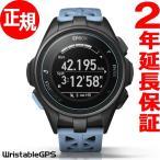 Yahoo!neelセレクトショップ本日限定ポイント最大21倍! エプソン リスタブルGPS ランニングギア EPSON WristableGPS 腕時計 J-300T