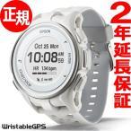 本日ポイント最大41倍!12月18日23時59分まで! エプソン リスタブルGPS ランニングギア EPSON WristableGPS 腕時計 J-300W