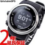 Yahoo!neelセレクトショップ本日限定ポイント最大25倍!「5のつく日」23時59分まで! エプソン リスタブルGPS ランニングギア EPSON WristableGPS 腕時計 J-350B