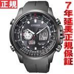 本日ポイント最大25倍!24日 23時59分まで! シチズン プロマスター エコドライブ ソーラー 腕時計 メンズ JZ1066-02E