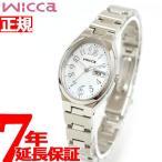 ポイント最大34倍!11日23時59分まで! ウィッカ シチズン wicca ソーラー エコドライブ 腕時計 レディース KH3-118-91