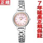 ウィッカ シチズン wicca ソーラー 腕時計 レディース KH9-914-93