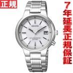 ポイント最大16倍! シチズン レグノ ソーラー 電波時計 腕時計 メンズ ペアウォッチ KL8-112-91 CITIZEN