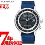 本日ポイント最大21倍! インディペンデント ソーラー 電波時計 腕時計 メンズ KL8-619-54