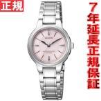 シチズン  腕時計 レグノ ソーラーテック電波 スタンダード ペアモデル KL9-119-93 シルバー