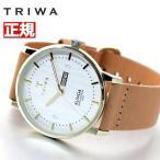 【クーポン有】25日0時〜!店内ポイント最大48倍!トリワ TRIWA 腕時計 メンズ レディース 限定モデル KLST110-CL010617