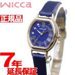 シチズン ウィッカ レディース ソーラー 100周年記念 限定モデル 腕時計 ムーンコレクション KP2-523-70