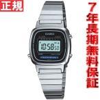 ポイント最大16倍! カシオ 腕時計 レディース チプカシ LA670WA-1JF