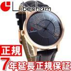 ソフトバンク&プレミアムでポイント最大25倍! リベンハム Libenham ニコライバーグマン 限定モデル 腕時計 自動巻き LH90036-chocolate cosmos