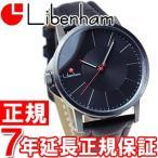 ソフトバンク&プレミアムでポイント最大25倍! リベンハム Libenham 腕時計 自動巻き LH90060-01