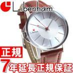 ポイント最大21倍! リベンハム Libenham 腕時計 自動巻き LH90060-03