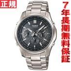 カシオ リニエージ 電波ソーラー 腕時計 メンズ LIW-M610TDS-1AJF