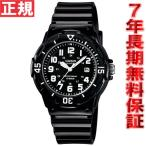 本日ポイント最大25倍!25日23時59分まで! カシオ チープカシオ チプカシ 限定モデル 腕時計 レディース LRW-200H-1BJF チプカシ