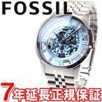 ポイント最大25倍! FOSSIL(フォッシル) 腕時計 メンズ 自動巻き ME3073