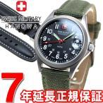 ポイント最大25倍!本日5日23時59分まで! スイスミリタリー 腕時計 メンズ クラシック セットバッグ ML395 SWISS MILITARY