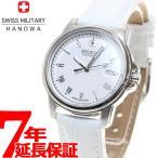 本日ポイント最大34倍!23:59まで! スイスミリタリー SWISS MILITARY 腕時計 ML410