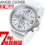 ポイント最大21倍! エンジェルクローバー 腕時計 メンズ MO44SWH-WH