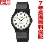 Yahoo!neelセレクトショップ本日ポイント最大13倍! カシオ腕時計 スタンダード MQ-24-7B2LLJF CASIO