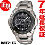 本日ポイント最大25倍! Gショック MR-G G-SHOCK 電波 ソーラー 腕時計 クロノグラフ MRG-7600D-1BJF ジーショック