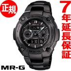 Gショック MR-G G-SHOCK 電波 ソーラー 腕時計 クロノグラフ MRG-7700B-1BJF ジーショック
