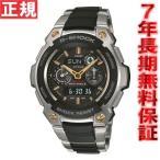 ショッピングShock 本日ポイント最大21倍!21日23時59分まで! Gショック MT-G G-SHOCK 電波 ソーラー 腕時計 MTG-1500-9AJF