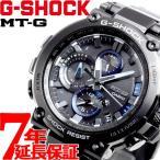 ショッピングShock 本日ポイント最大26倍!21日23時59分まで! Gショック MT-G G-SHOCK 電波 ソーラー メンズ 腕時計 MTG-B1000BD-1AJF ジーショック