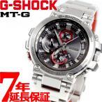 ショッピングShock ポイント最大26倍!14日23時59分まで! Gショック MT-G G-SHOCK 電波 ソーラー メンズ 腕時計 MTG-B1000D-1AJF ジーショック