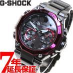 店内ポイント最大26倍!Gショック MT-G G-SHOCK 電波 ソーラー メンズ 腕時計 MTG-B2000BD-1A4JF ジーショック