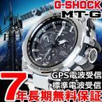 ショッピングShock 明日「5のつく日」はポイント最大25倍! Gショック MT-G G-SHOCK GPS 電波ソーラー アナログ MTG-G1000D-1AJF ジーショック