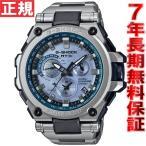 ポイント最大16倍! Gショック MT-G G-SHOCK GPS 電波ソーラー 腕時計 メンズ MTG-G1000RS-2AJF