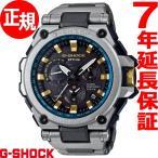 本日ポイント最大31倍!24日23時59分まで! カシオ Gショック CASIO G-SHOCK 限定モデル 電波 ソーラー 腕時計 メンズ MTG-G1000SG-1A2JF