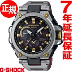 ショッピングShock ポイント最大16倍! カシオ Gショック CASIO G-SHOCK 限定モデル 電波 ソーラー 腕時計 メンズ MTG-G1000SG-1AJF