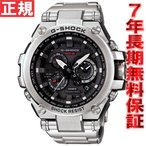 ショッピングShock 明日「5のつく日」はポイント最大25倍! Gショック MT-G G-SHOCK 電波ソーラー 腕時計 メンズ MTG-S1000D-1AJF ジーショック