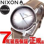 ニクソン(NIXON) ポーター レザー