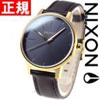 ソフトバンク&プレミアムでポイント最大25倍! ニクソン(NIXON) ケンジントンレザー KENSINGTON LEATHER 腕時計 レディース NA108513-00