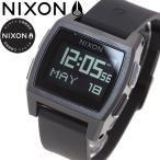 本日ポイント最大25倍! ニクソン(NIXON) ベース タイド BASE TIDE 腕時計 NA1104001-00