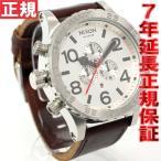 ニクソン NIXON 51-30クロノレザー 腕時計 メンズ