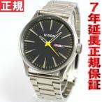 ニクソン NIXON 腕時計 セントリーSS