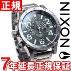 ニクソン NIXON 48-20クロノ