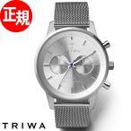 トリワ TRIWA 腕時計 メンズ レディース クロノグラフ NEST101:2-ME021212