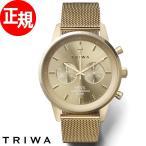 トリワ TRIWA 腕時計 メンズ レディース クロノグラフ NEST104:2-ME021313